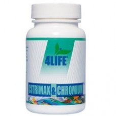 Citrimax and Chromium - za kontrolu apetita 90 tableta